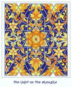 #colourcard a beautiful design - the deep blues and golds, with the lighter colours playing about the edges, the geometric designs - very Turkish/Middle Eastern.