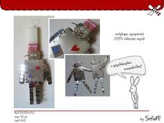 ! ♥ SofaN handmade: Όλες οι χειροποίητες πασχαλινές λαμπάδες - 2014! -λαμπαδες πασχαλινες - Easter candles