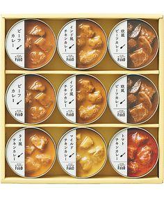 Pin on Skincare / スキンケア Japanese Packaging, Cool Packaging, Food Packaging Design, Tea Packaging, Beverage Packaging, Dm Poster, Food Menu Design, Clean Recipes, Japanese Food
