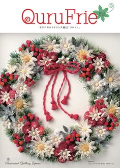 QuruFrie #14 cover (Botanical Quilling Japan)