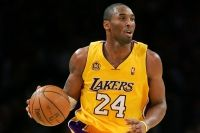 Kobe Bryant's live and career