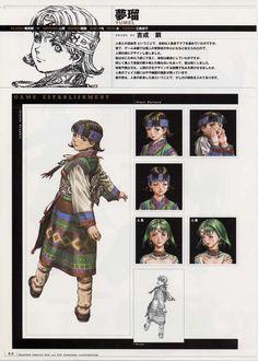 Libro de arte de Valkyrie Profile. Art book of Valkyrie Profile, Enix on PSX