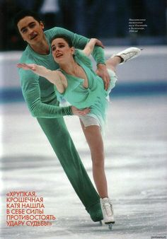 Katia Gordeeva & Sergei Grinkov, my favorite skaters. Pairs Figure Skating, Figure Ice Skates, Figure Skating Dresses, Olympic Ice Skating, Roller Skating, Sergei Grinkov, Skater Couple, Ice Skaters, Ice Dance