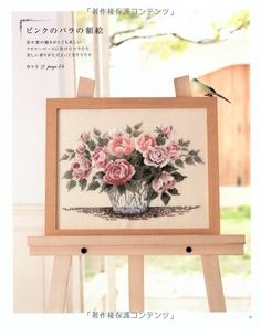 floral cross-stitch
