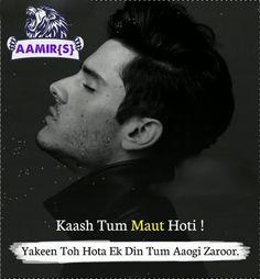 Urdu Quotes, Movie Posters, Movies, Films, Film Poster, Cinema, Movie, Film, Movie Quotes
