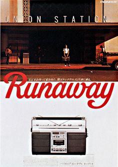 Pioneer Runaway