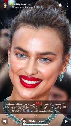 Learn Makeup, Feminism, Dental, Eye Makeup, Make Up, Eyes, Beauty, Nice, Soft Eye Makeup
