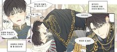 Manga Art, Manga Anime, Anime Art, Cute Love Pictures, Best Novels, Dragon Art, Webtoon, Anime Guys, Art Reference