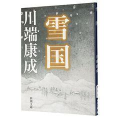 川端 康成 雪国 pdf