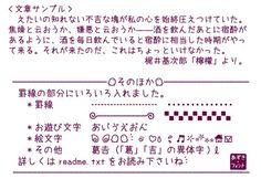 スクリーンショット-2014-04-22-16.41.24