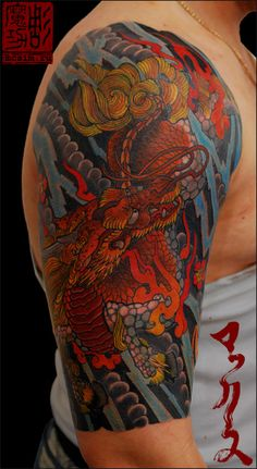 japanese kirin tattoo - Google Search