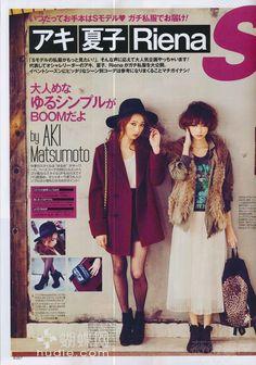 Scawaii Magazine. January 2012