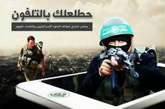Hamas Berhasil Retas Ponsel Serdadu Zionis  Foto: Paltimes.net  PALESTINA TERJAJAH Jumat (Paltimes.net): Surat kabar berbahasa Ibrani Yedioth Ahronoth kemarin (12/1) memberitakan bahwa Hamas berhasil meretas ponsel pasukan penjajah Zionis menguping percakapan mereka dan menjadikan setiap tentara sebagai mata-mata mereka.  Surat kabar itu menjelaskan bahwa jaringan informasi keamanan Hamas berhasil memasukkan virus ke dalam ponsel pasukan penjajah Zionis yang berinteraksi dengan mereka…
