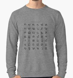 """Thai Alphabet"" Lightweight Sweatshirts by Lidra 