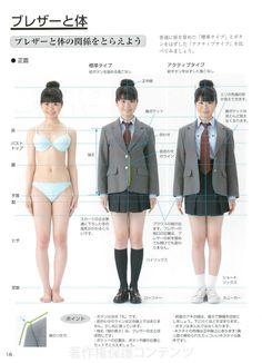 くぱぁ - Her Crochet School Girl Japan, School Girl Dress, Cute Asian Girls, Beautiful Asian Girls, Mädchen In Bikinis, Human Poses Reference, Japanese School Uniform, Figure Poses, Cute Japanese Girl