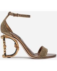 2342e25166f5 Dolce   Gabbana - Lurex Sandals With Sculpted Heel - Lyst Sculpting