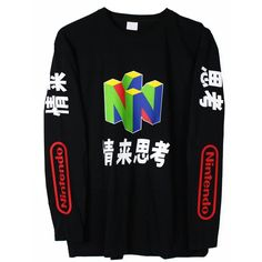 N64 Japanese Long Sleeve T-Shirt (89.535 COP) ❤ liked on Polyvore featuring tops, t-shirts, long sleeve tees, longsleeve tee, long sleeve t shirts, longsleeve t shirts and long sleeve tops