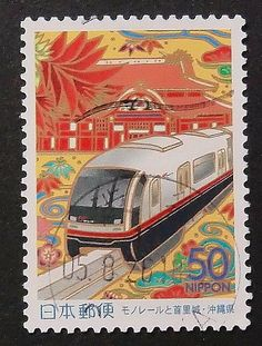 8711 Framed Postage Stamp Art Monorail by PassionGiftStampArt, $12.90