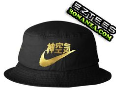 Vintage Very Rare Air Nike Japan VTG BUCKET HAT One Size Fits Most GOLD