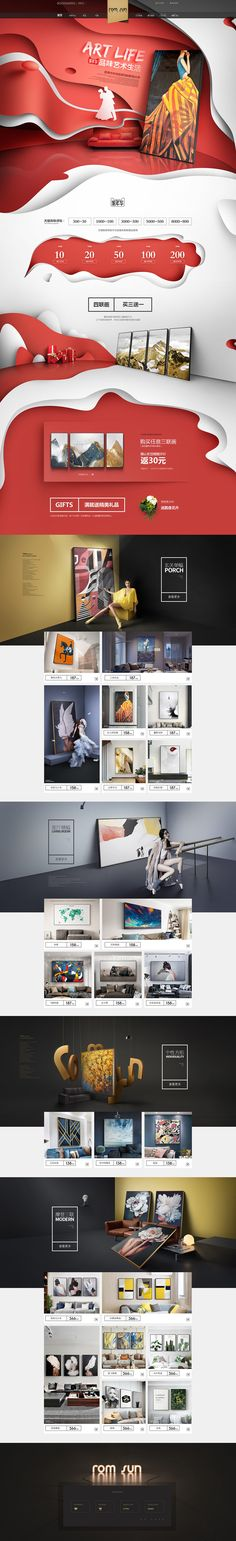 Luoshang Housewares Daily Necessities at Home Decorations Tmall Home Activities Special Topics Page Design
