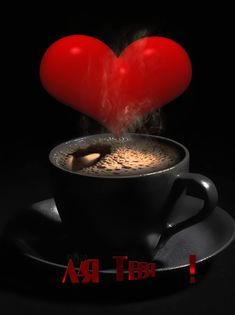 Coffee for you ~. Good Morning Smiley, Good Morning Coffee Gif, Good Morning Love, Good Morning Friends Quotes, Morning Greetings Quotes, Romantic Good Morning Messages, Coffee Images, Cute Love Gif, Coffee Poster