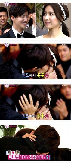 We Got Married Couples, We Get Married, Getting Married, Wgm Couples, Cute Couples, Song Jae Rim, Kim So Eun, Korean Shows, Reality Tv Shows