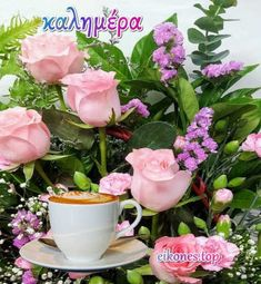 Greek Language, Good Morning Quotes, Good Night, Beautiful Flowers, Plants, Gifts, Smoothies, Nighty Night, Smoothie