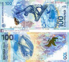 Banknote of Russia 100 Rubles - Winter Olympic Games Sochi - //Billete de Rusia 100 Rublos - Juegos Olímpicos de Invierno Sochi 2014 // more: https://www.facebook.com/BilleteraMundial/photos_albums
