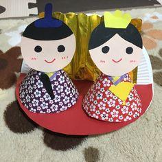 Hina Matsuri, Girl Day, Preschool Crafts, Origami, Kindergarten, Arts And Crafts, Japanese, Create, Happy