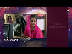 YouTube All Sports Cars, Drama Gif, Pakistani Dramas, Teaser, Actors & Actresses, Channel, Celebrities, Music, Youtube