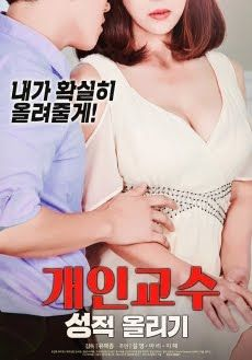 Personal Teaching – Grade Up Watch Online Free Korean Movies, Korean Movies Online, Korean Drama Movies, 18 Movies, Movies To Watch Free, Cult Movies, Film Semi Korea, Misery Movie, Foreign Movies