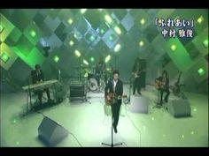 中村雅俊 「ふれあい」 - YouTube Japanese Song, Youtube, Songs, Concert, Music, Musica, Musik, Concerts, Muziek