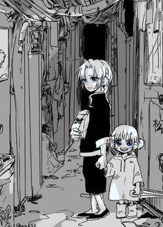Камуи и Кагура