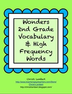 Wonders 2nd Grade Reading Vocabulary Cards and HFwords Freebie
