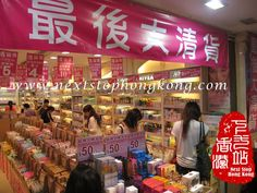 Shopping in Hong Kong - Articles on Tips, Where to buy, Malls, Markets