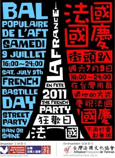 Taipei's French Bastille Day Poster