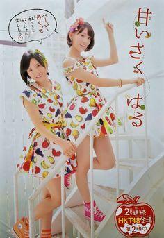 JIPX(Japan Idol Paradise X) :: HKT48 Sakura Miyawaki and Haruka Kodama Amai SakuHaru on Shonen Champion