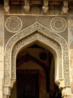 """Replete with intricate stucco inscriptions, the Bara Gumbad, or """"big dome,"""" is a large domed structure grouped together with the Friday mosque of Nizam Khan Sikandar II (""""Sikander Lodi"""") (r. 1489-1517)."""