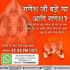 Jai Ganesh, Lord Ganesha, Lord Shiva, Ganpati Visarjan, Ganpati Bappa, Believe In God Quotes, Quotes About God, Shri Guru Granth Sahib, La Sainte Bible