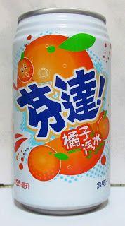 LATAS Y BOTELLAS COLECCIÓN: LATA DE FANTA 2008  CHINA