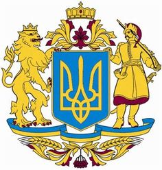 Ukranian coat of arms - - Yahoo Image Search Results