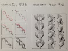Ttangle pattern by damy
