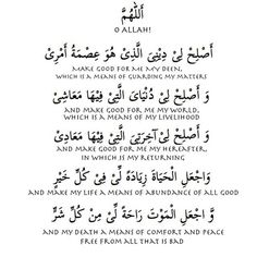 Islam is religion of peace. Our holy book(Quran) says : Therefore We prescribed for the Children of Israel that whoso slays a soul not to retaliate for a soul slain, nor for corruption done in the. Duaa Islam, Islam Hadith, Islam Quran, Alhamdulillah, Quran Surah, Allah Islam, Islamic Love Quotes, Muslim Quotes, Islamic Inspirational Quotes