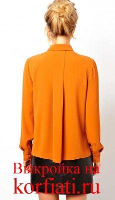 Выкройка блузки с воротником стойка - спинка