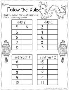 Printables February Print and Do- No Prep Math and Literacy Grade February Print and Do- a no prep math and literacy pack for grade. Math For Kids, Fun Math, Math Activities, 1st Grade Worksheets, School Worksheets, 1st Grade Math Games, Second Grade Math, Grade 2, 1st Grade Centers