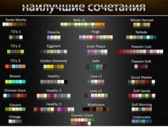 Complimentary Color Swatches 3 by DigitalPhenom on DeviantArt