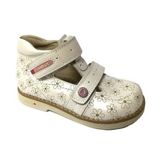 Туфли детские для девочек бежевые Mymini