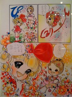 Feh Yes Vintage Manga: Photo Manga Drawing, Manga Art, Manga Anime, Anime Art, History Of Manga, Manga Story, Kawaii Cute, Anime Comics, Retro Design