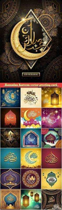 Ramadan Kareem vector greeting card, islamic background #4