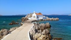 😎 Is the next trip you're going to the island of Chios? 👉This is the only guide that every Chios first-time traveler needs. So here's what you have to do if it's your first time in Chios… approved by locals! 😍 (LINK IN BIO) Greek Islands To Visit, Best Greek Islands, Greece Islands, Most Beautiful Greek Island, Beautiful Islands, Chios Greece, Crete, Greece Tours, Greek Isles